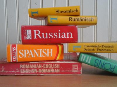 Vārdnīcas