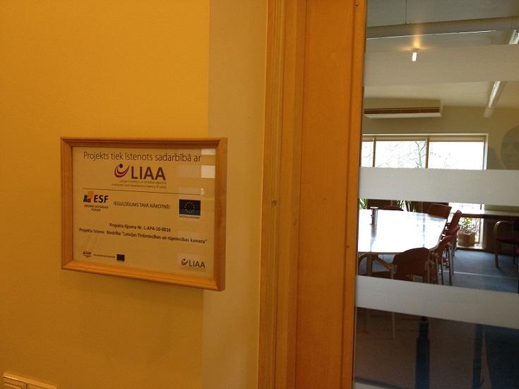 """SIA Tilde sadarbībā ar LTRK 5. februārī realizēja ESF un LIAA līdzfinansētās mācības """"Kā īstenot vērtības plūsmas kartēšanu"""""""